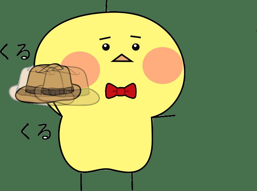 オイルライターについて説明をするループオンのピヨッチ
