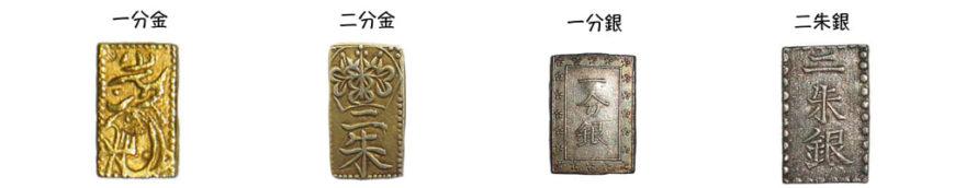 古金銀(こきんぎん)の種類