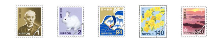 普通切手(ふつうきって)