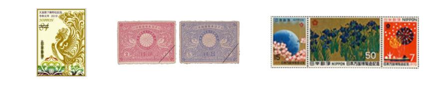 特殊切手(とくしゅきって)