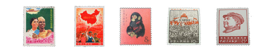 中国切手(ちゅうごくきって)