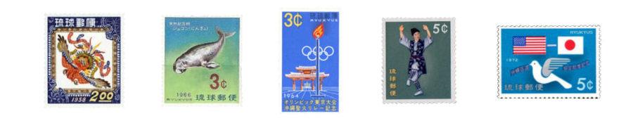 沖縄(琉球)切手(おきなわ・りゅうきゅうきって)