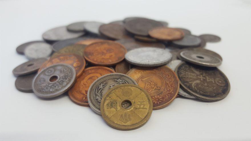 ループオンでお買取りした古銭